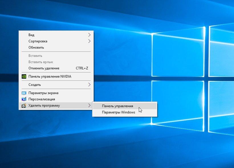 Что такое контекстное меню, как добавить, удалить или изменить пункты меню в windows 7, 8, 10