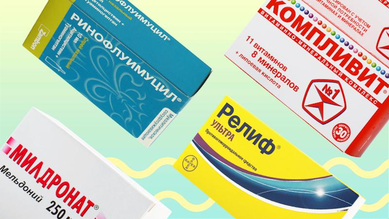 Мельдоний: инструкция по применению, для чего нужен, цена, отзывы и аналоги