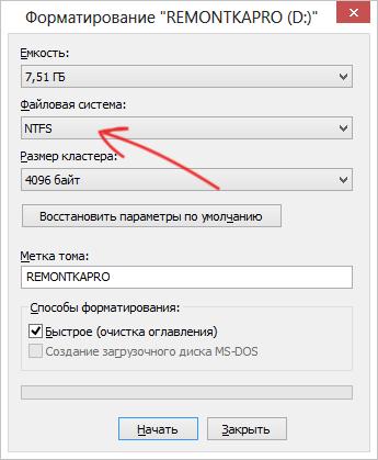Файлы и файловые системы