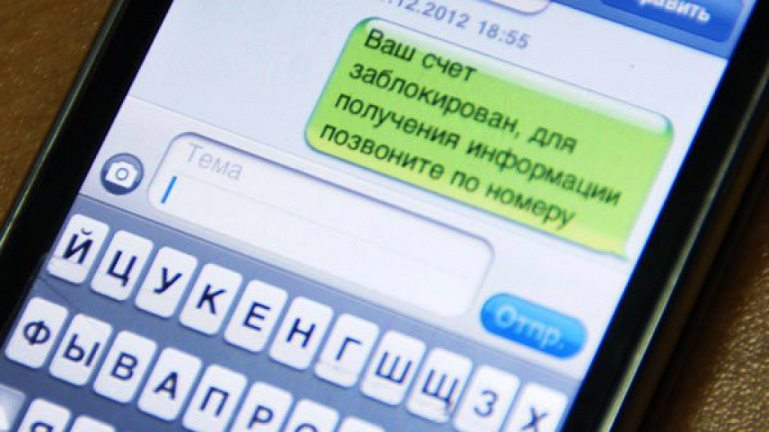 Звонят и молчат: возможные причины и особенности поведения - psychbook.ru