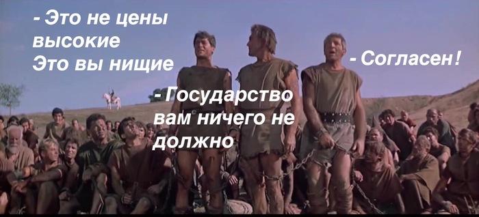 Рабство в древней руси: холопы и челядь