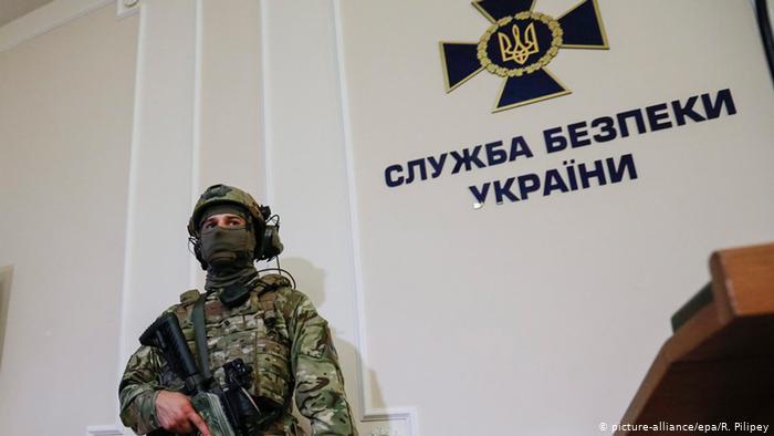 Служба безопасности украины ⋆ спецслужбы мира