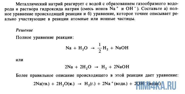 """Конспект """"химическая формула. индекс. коэффициент"""" - учительpro"""