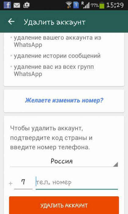 Whatsapp статус для девушки: выбираем вместе