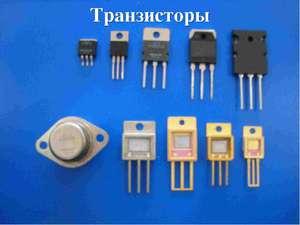 Полевой транзистор моп (mosfet) | принцип работы и параметры