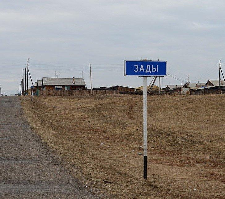 Населённый пункт — википедия. что такое населённый пункт