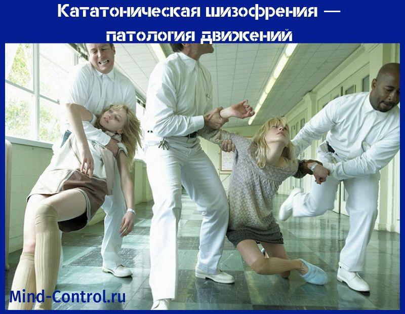 Симптомы кататонического ступора и фото разновидностей проявления болезни