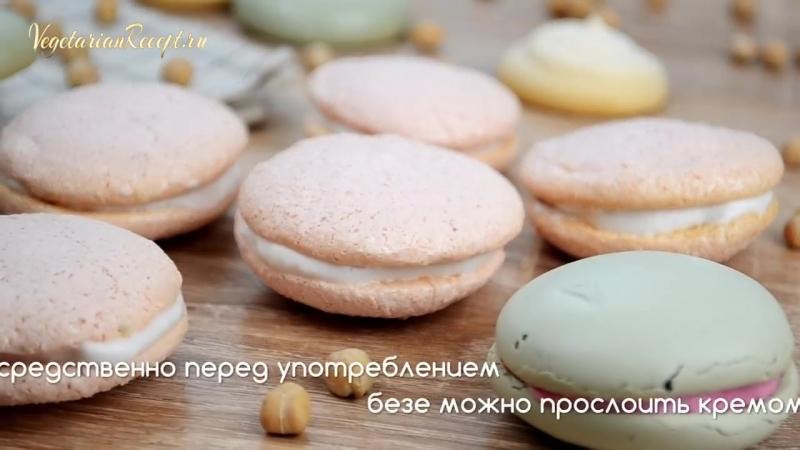 Блюда с аквафабой - 6 рецептов приготовления пошагово - 1000.menu
