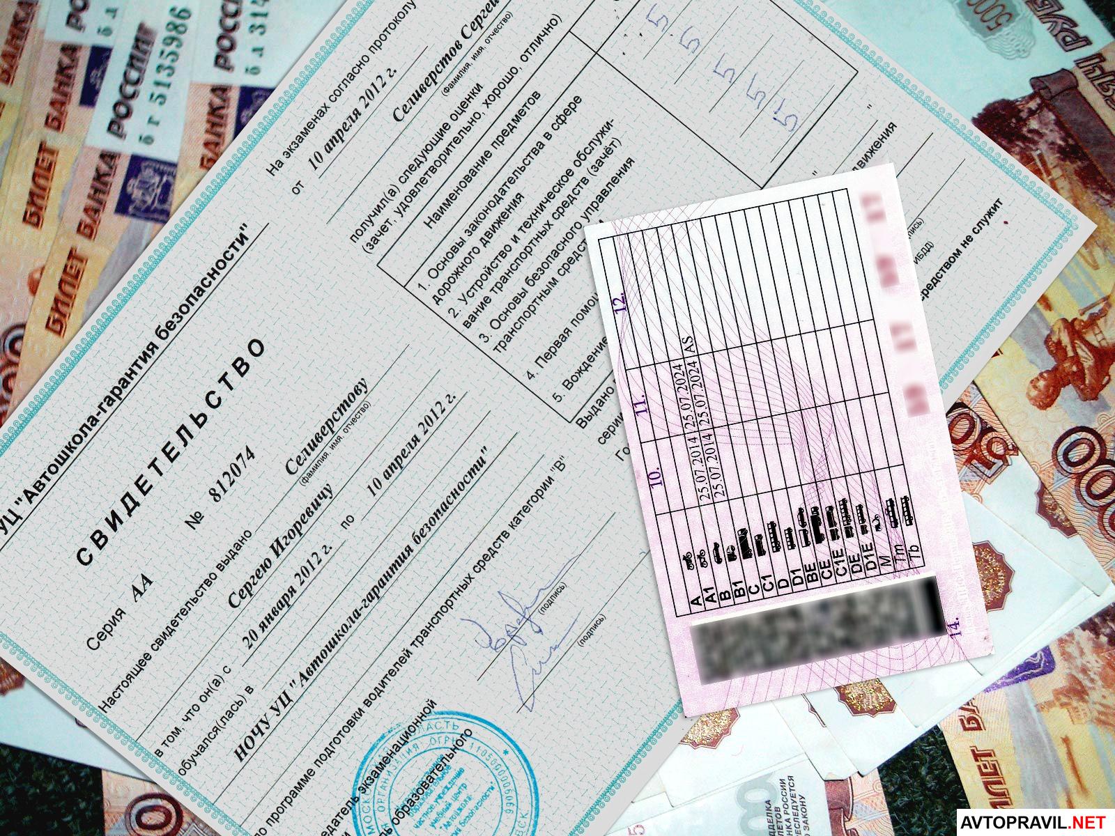 Категория водительских прав е: что это такое, как получить