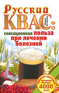 Квас (99 рецептов с фото) - рецепты с фотографиями на поварёнок.ру