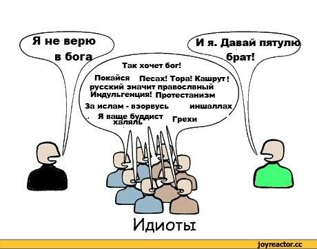 Что это - иншала? слова иншала что значит? перевод с турецкого