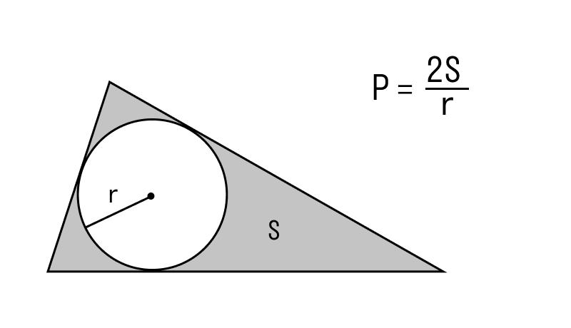 Периметр правильного треугольника – формула, примеры