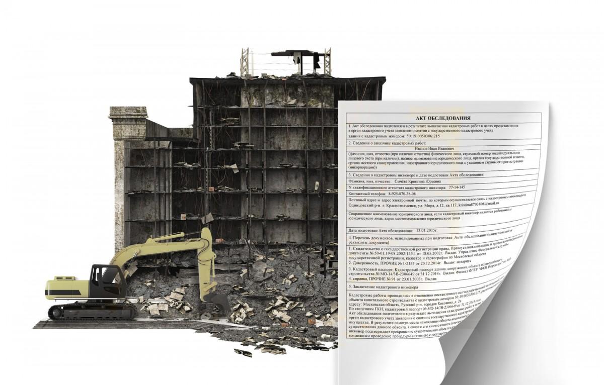 Определение и классификация объектов капитального строительства по градостроительгному кодексу