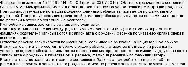 Где укрывают преступников? понятие экстрадиции, список стран 2020 года без выдачи нарушителей закона в россию и сша