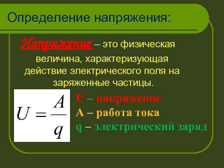 Dc++ — википедия. что такое dc++