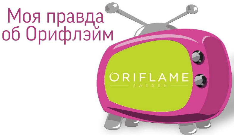 История орифлейм - основание и развитие oriflame