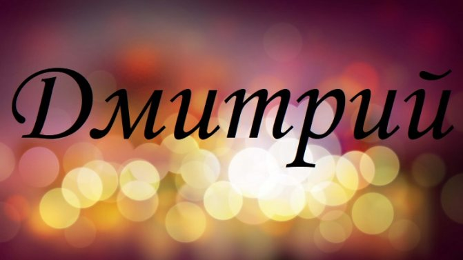 Значение имени марина: что означает, происхождение, характеристика и тайна имени