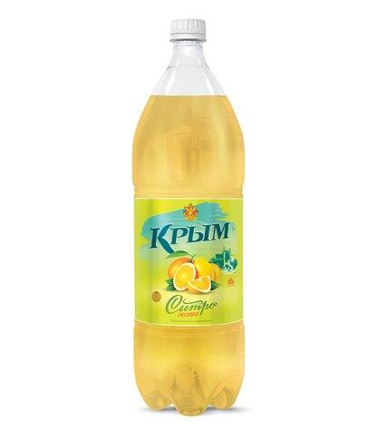 10 интересных фактов о лимонаде :: инфониак