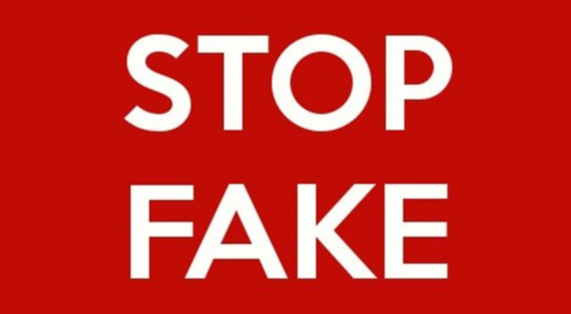 «фейк»: что означает это слово, как распознать его в сети? примеры фейков и ложные новости