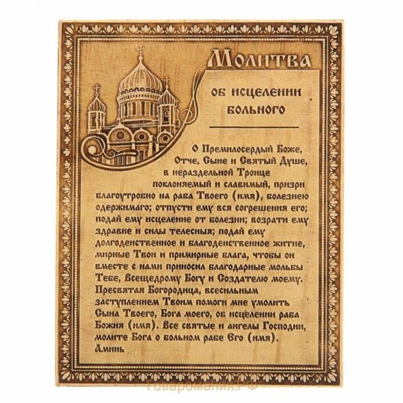 Что такое молитва: сила православных духовных поклонений