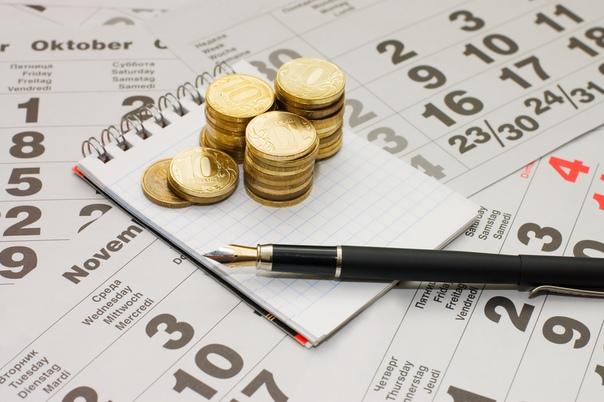 Все о налоговых бонусах для самозанятых и их использовании