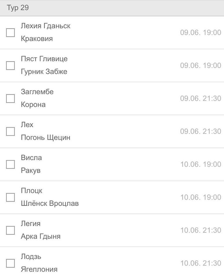Нба результаты, баскетбол сша - flashscore.ru