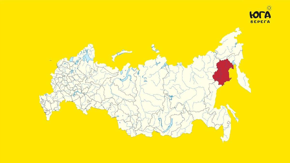 Колыма (регион)