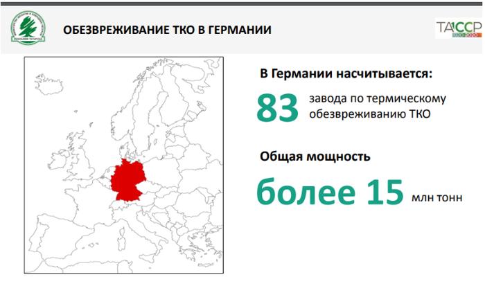 Школьницу из рязанской области насиловали девятилетние // нтв.ru
