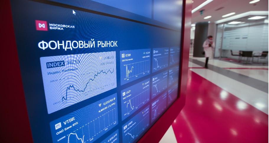 Фондовый и срочный рынок. какой выбрать?