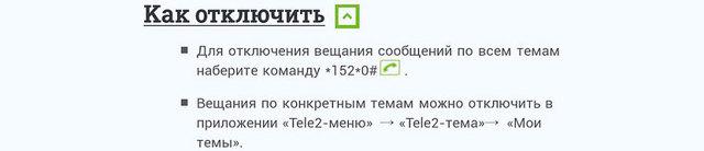 Вход в личный кабинет на lk.platformaofd.ru