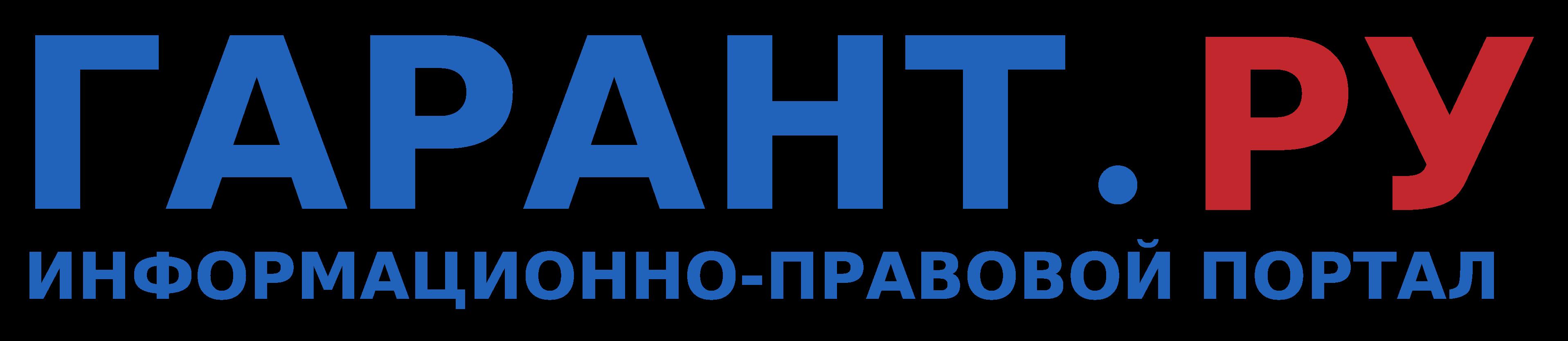 Что такое постановление об административном правонарушении и когда оно выносится? - правовед.ru
