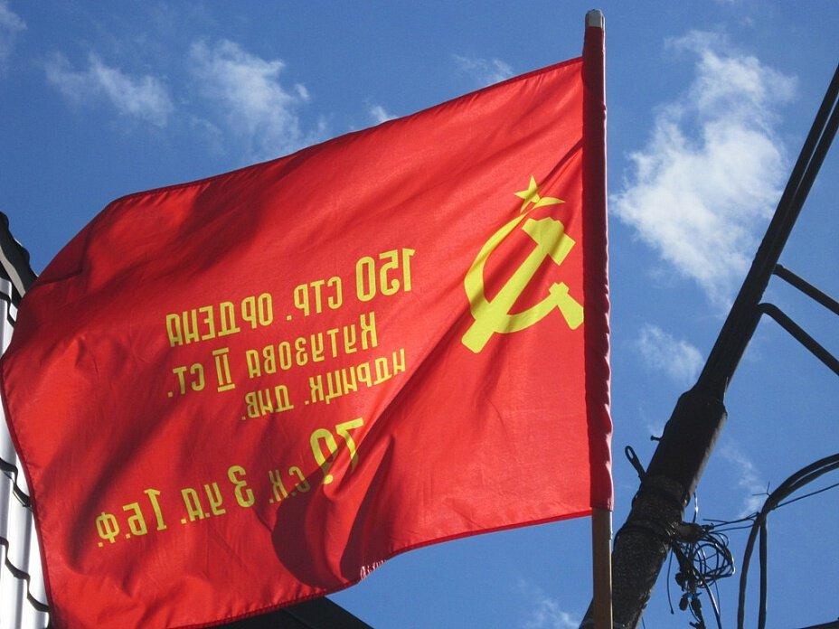 Знамя (газета) — википедия. что такое знамя (газета)