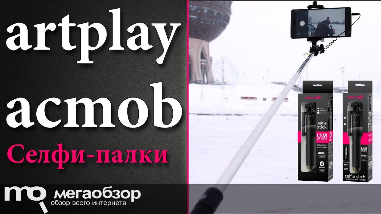 Моноподы для экшн-камеры: селфи-палки, штативы-моноподы, поплавки-моноподы и другие виды