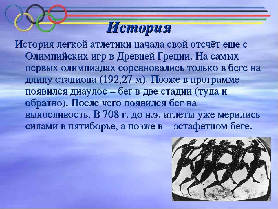 Лакросс