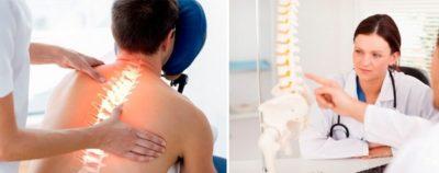 Что такое остеопатия?