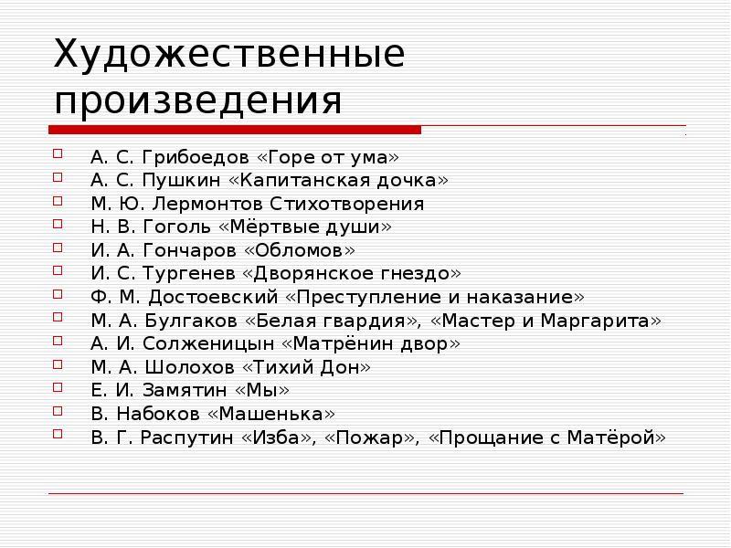 Что такое приквел, сиквел и триквел? :: syl.ru