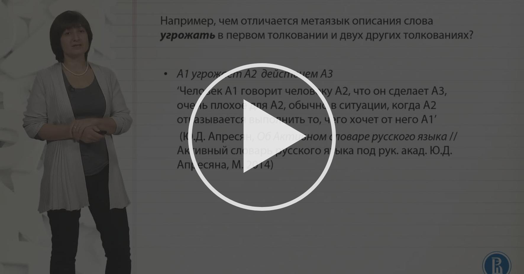 Относительно - это как? значение, синонимы, примеры и толкование :: syl.ru