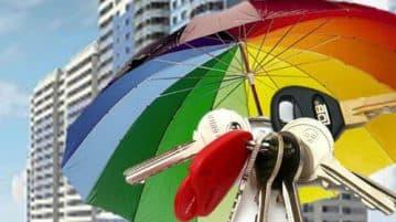 Титульное страхование недвижимости: стоимость, договор, страховка при ипотеке