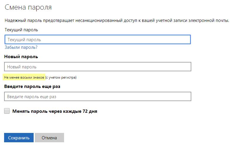 Учётная запись майкрософт: процесс регистрации нового аккаунта и входа в него
