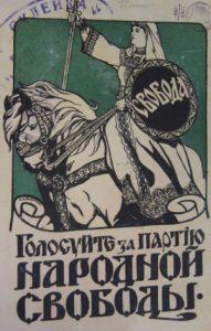 Всероссийское учредительное собрание | энциклопедия кругосвет