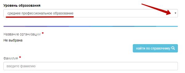 Включение данных в фис фрдо. какая информация попадает в реестр?