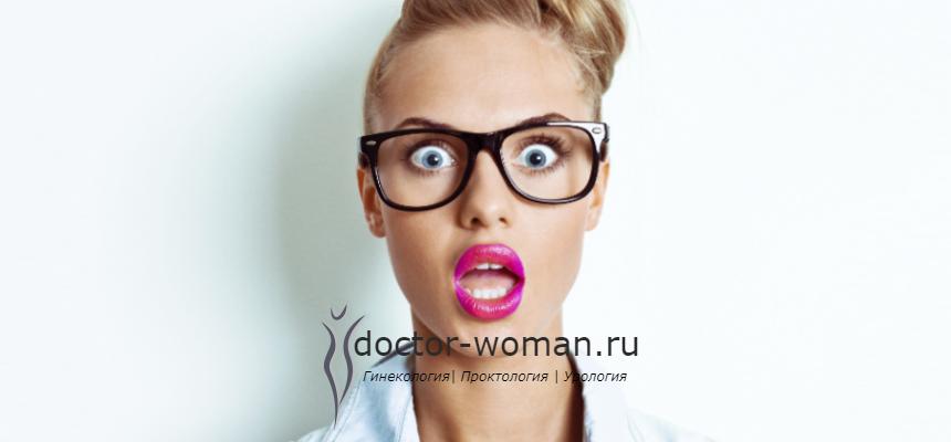 Высыпания на половых губах: виды пятен, причины, что является нормой, а что нет