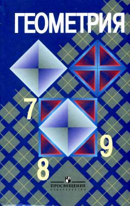 Перпендикулярные прямые – определение (6 класс, математика)