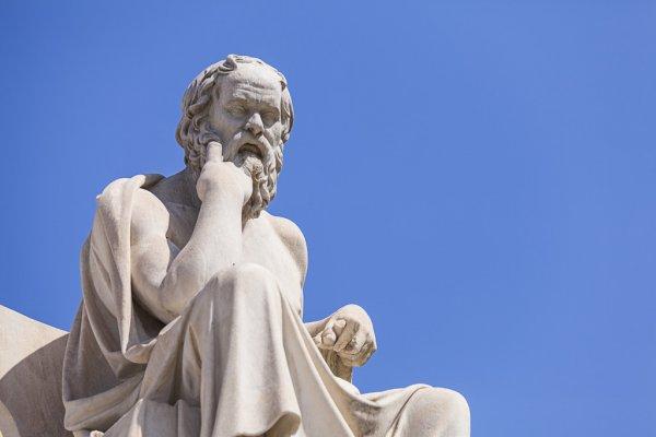 Что такое философия - узнай что такое