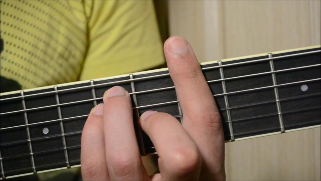 7 урок. баре на гитаре