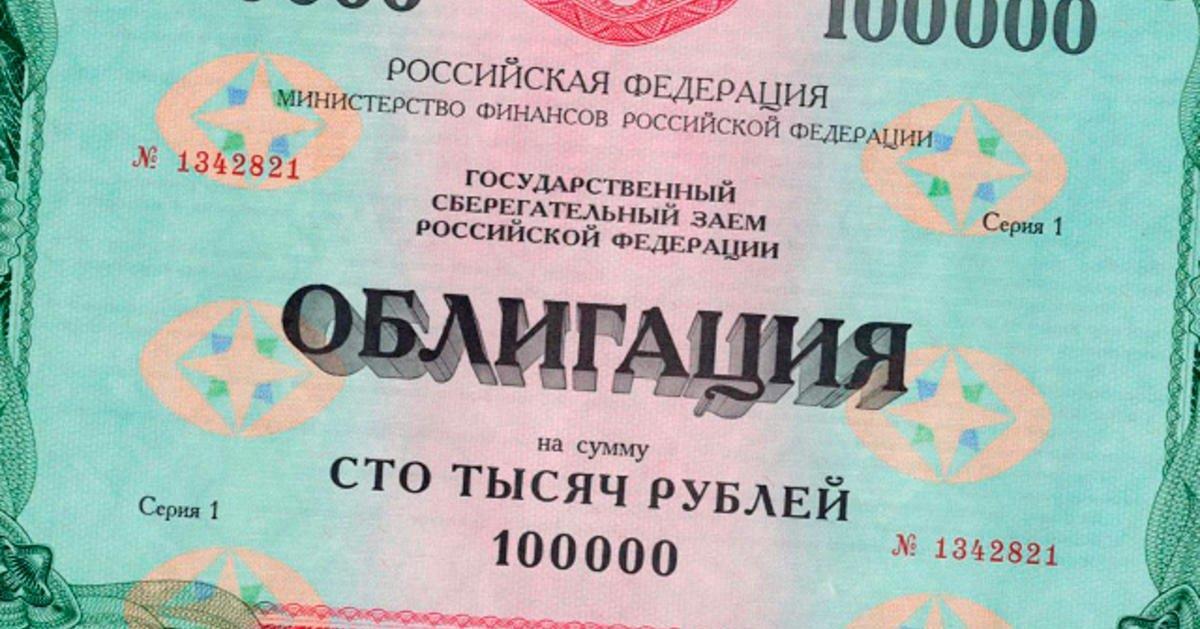 разбор банки.ру: в чем секрет инвестиционных облигаций сбербанка