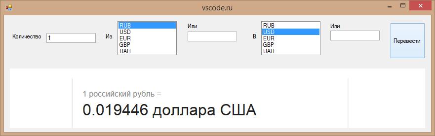 Сложное предложение — википедия. что такое сложное предложение