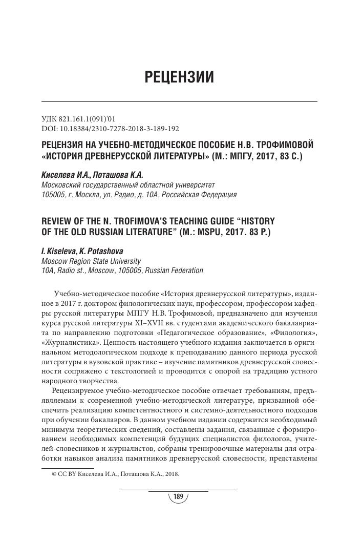 Что такое учебно-методическое пособие и как его используют в работе — последние новости уральской недели что такое учебно-методическое пособие и как его используют в кыргызстане
