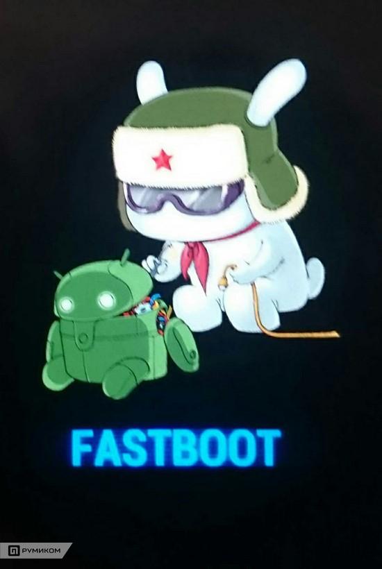 Ошибка fastboot на xiaomi: причины и что делать, если телефон не включается