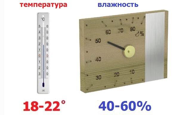 Самые интересные факты о температуре